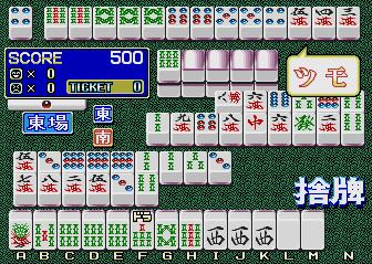 Mahjong Comic Gekijou Vol.1