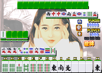 Mahjong Fantasic Love