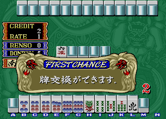 Mahjong The Mysterious Orient