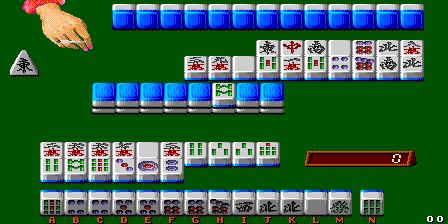 Super Real Mahjong Pt.1
