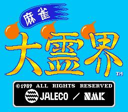 Mahjong Daireikai