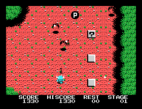 Pesadelo (bootleg of MSX Knightmare)