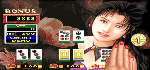 Ying Hua Lian 2.0 (China, Ver. 1.02)
