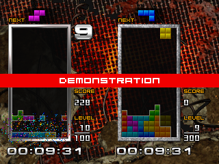 Tetris Absolute Grandmaster 2