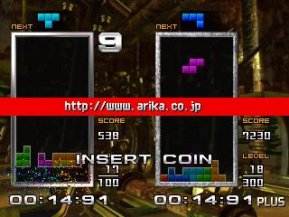 Tetris Absolute Grandmaster 2 Plus