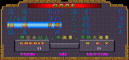 Xing Yun Man Guan (China, V651C)