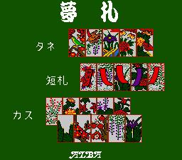 Yumefuda