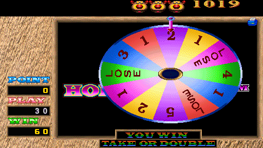 Hold 'n' Spin 2
