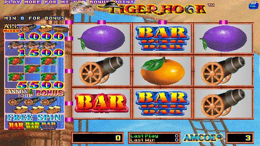 Tiger Hook