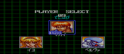 Ghost Chaser Densei (SNES to Arcade)
