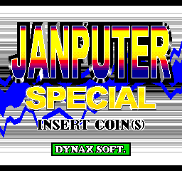 Janputer Special