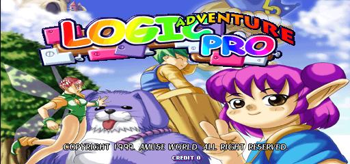 Logic Pro Adventure