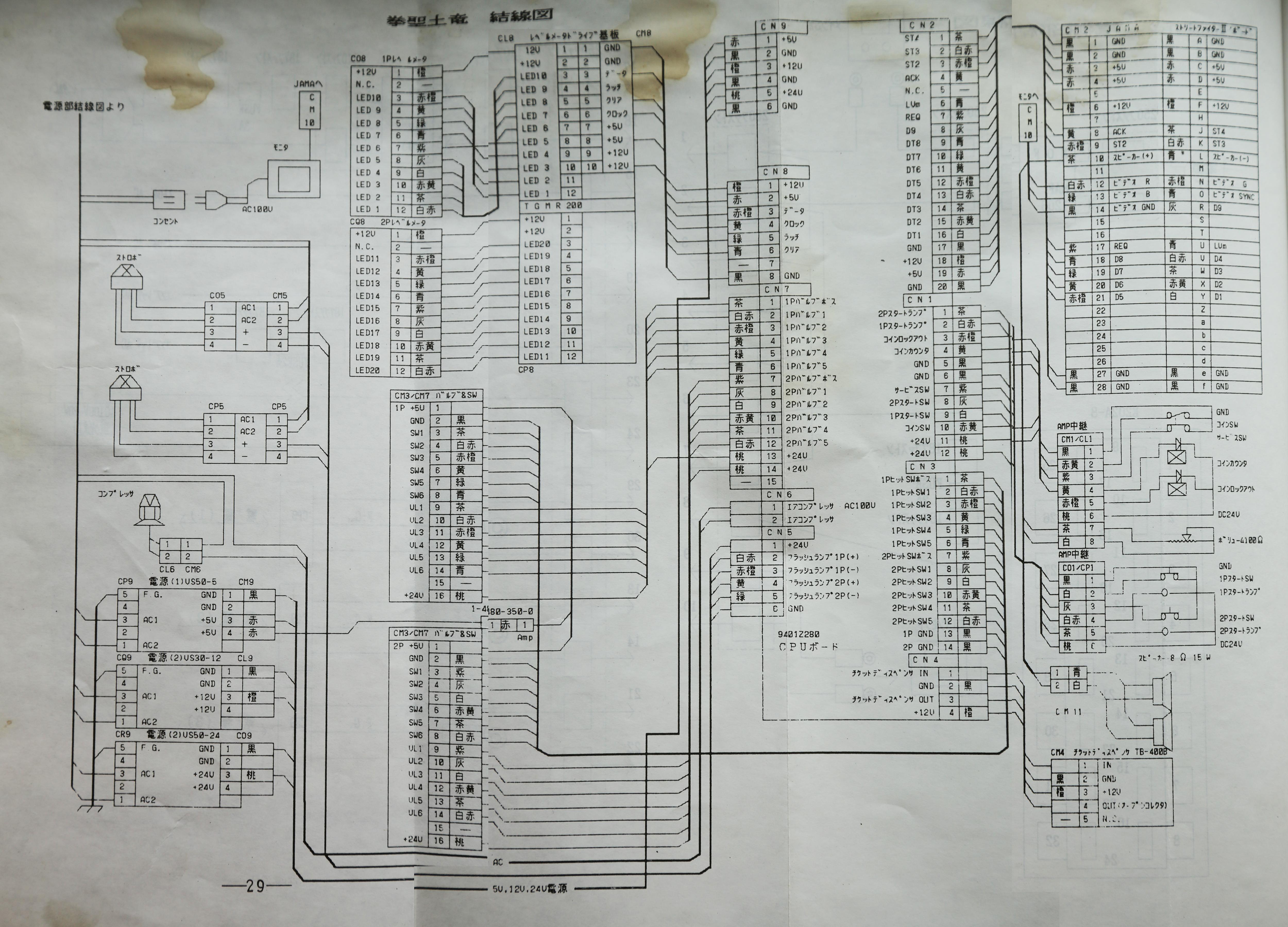 David Haywoods Homepage 2014 June Cherry Master Machine Wiring Diagram Connection