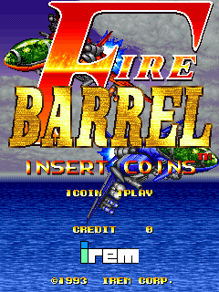 Fire Barrel