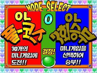 Office Yeo In Cheon Ha