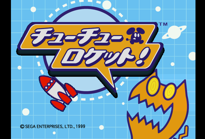Chu Chu Rocket (Dreamcast)