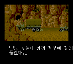 Ikari III - Korea