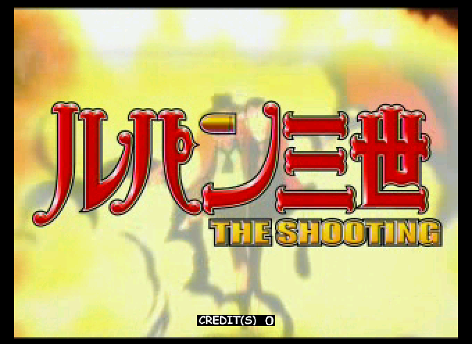 Lupin The Shooting