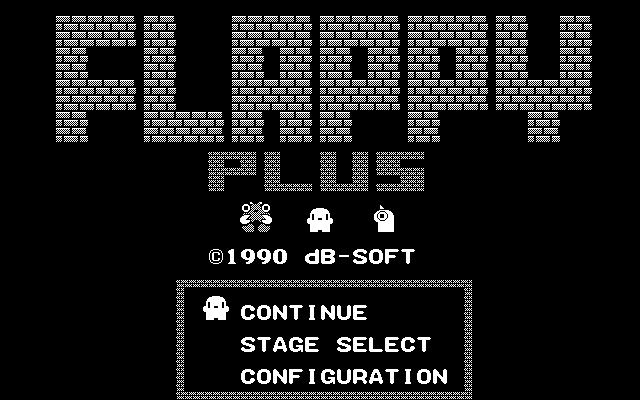 Flappy PC9801