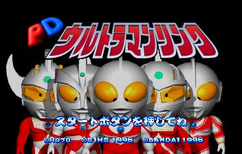 PD Ultraman Link