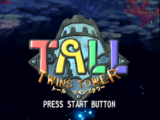 Tall Twins Tower