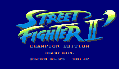 First Street Fighter II Champion Edition revision