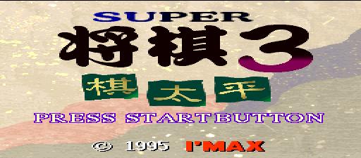 Super Shougi 3
