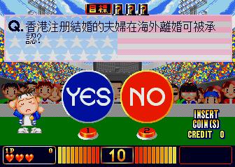 Ultra Champ (Taiwan) (Hong Kong??)