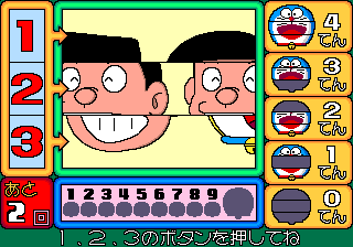 Doraemon no Eawase Montage