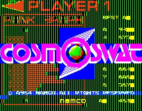 Cosmoswat