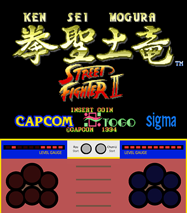 Ken Sei Mogura - Street Fighter II