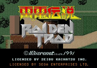 Genesis Raiden