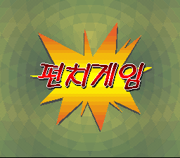 Ma Cheon Ru