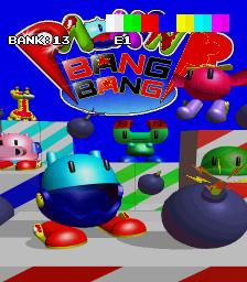 Pack'n Bang Bang