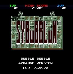 Sybubblun