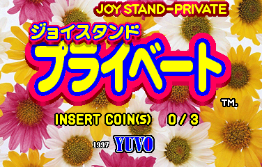 Joy Stand Private