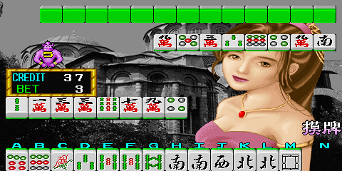Mahjong Magic Lamp