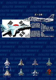 1945kIII (1999 version)