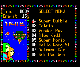 Super Master System Super Game