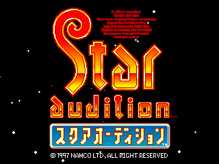 Star Audition