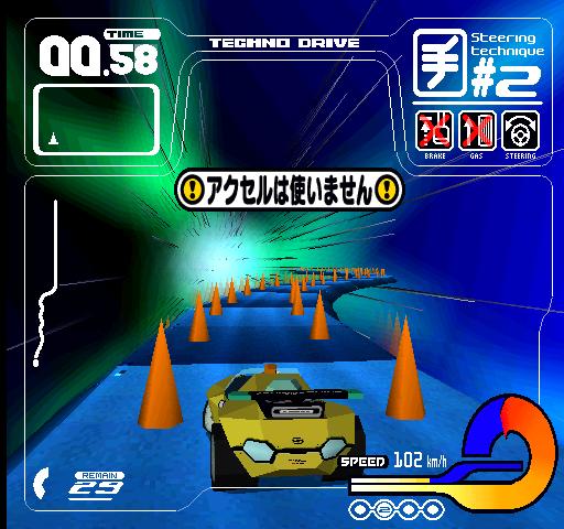 Tecnho Drive