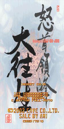 DoDonPachi Dai-Ou-Jou