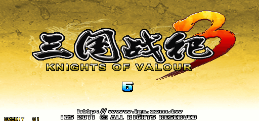 Knights of Valour 3