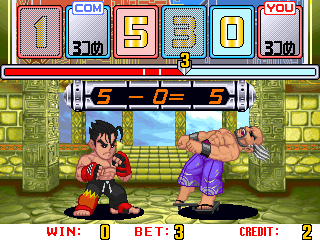 Tekken Battle Scratch