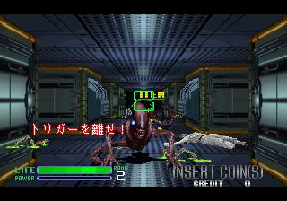 Alien 3 (Japan)