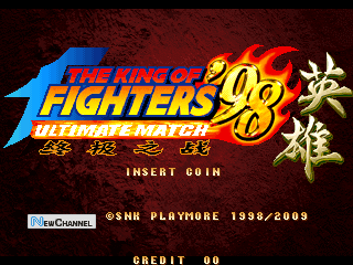 The King of Fighters 98 - Ultimate Match Hero