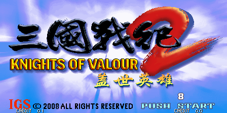 Knights of Valour 2 New Legend