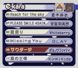 e-kara Japan