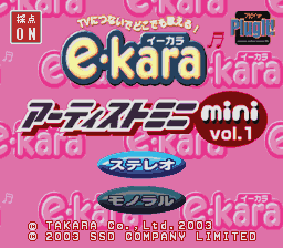 e-kara Japan MC Series