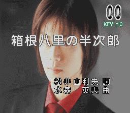 e-kara Japan SC Series